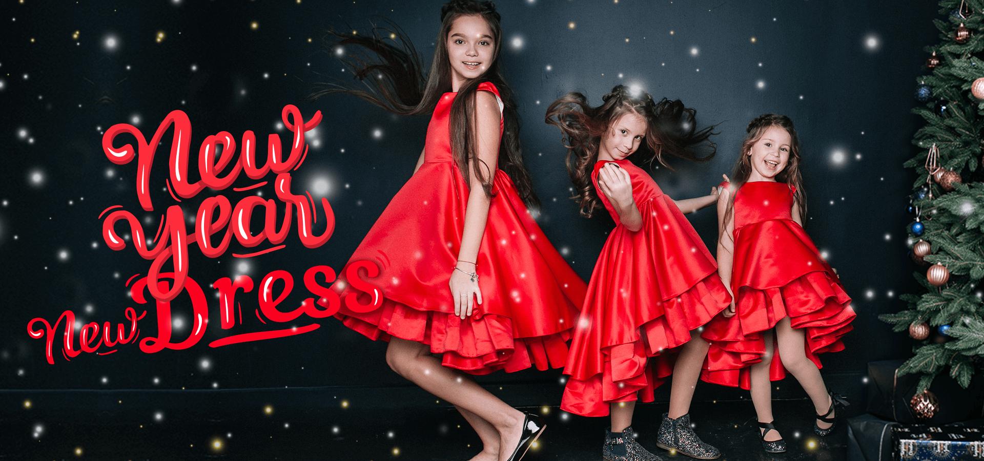 Новорічні сукні для дівчаток