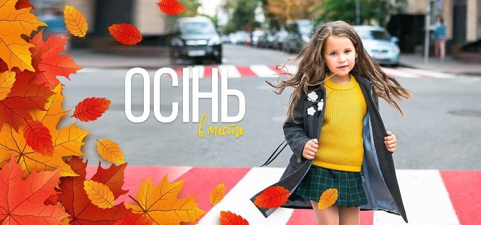 Бренд Malyna - чарівні святкові та щоденні сукні для дівчаток